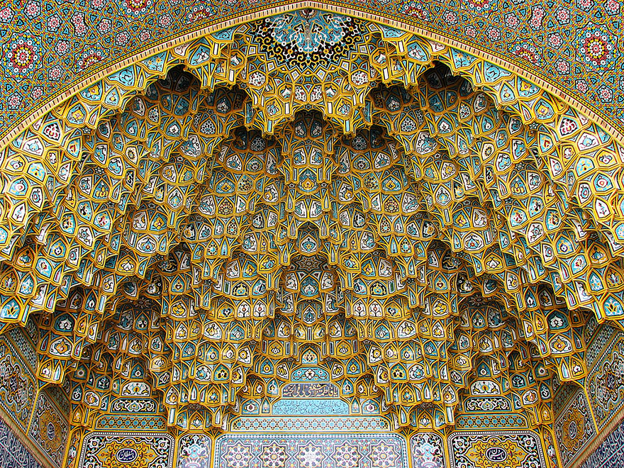 fatima masumeh shrine qom iran 2