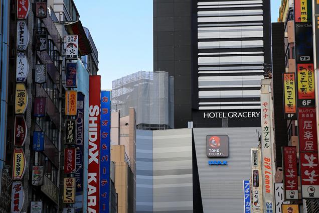 Abren en Japón un hotel dedicado a Godzilla 2