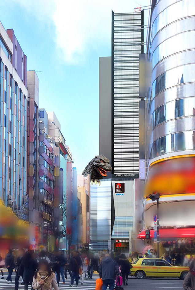 Abren en Japón un hotel dedicado a Godzilla 3