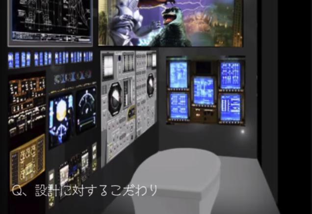 Abren en Japón un hotel dedicado a Godzilla 6