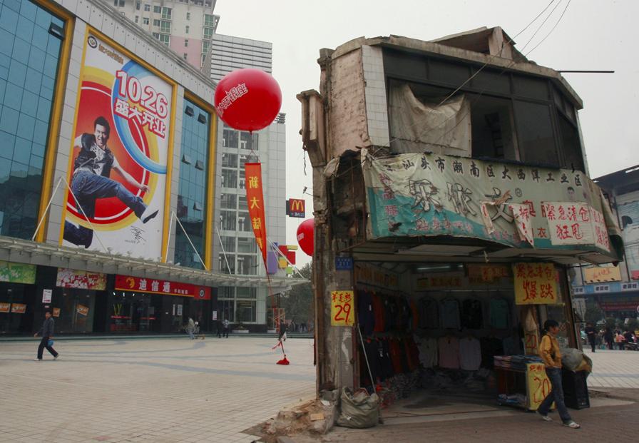 casas resistencia china 1