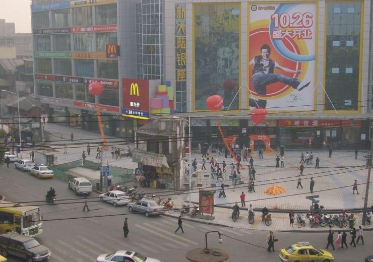 casas resistencia china 13