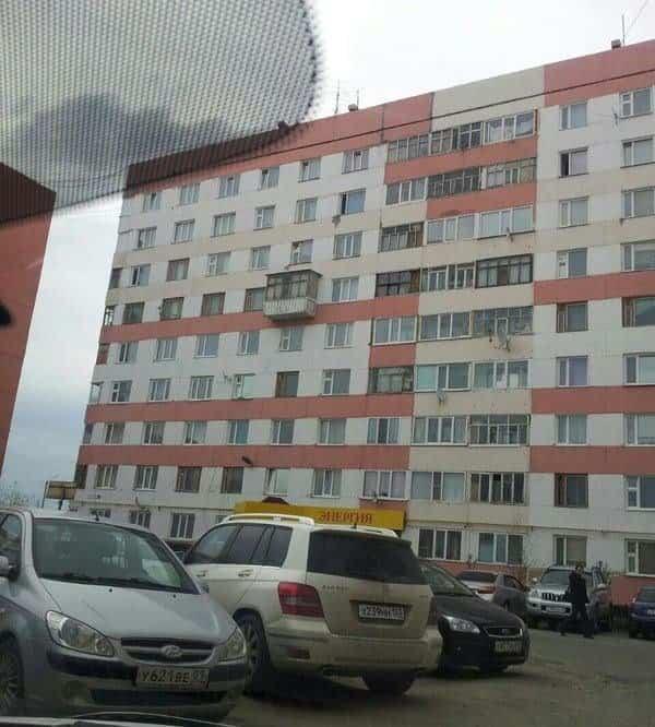 balcones diseñados en Rusia único en el edificio