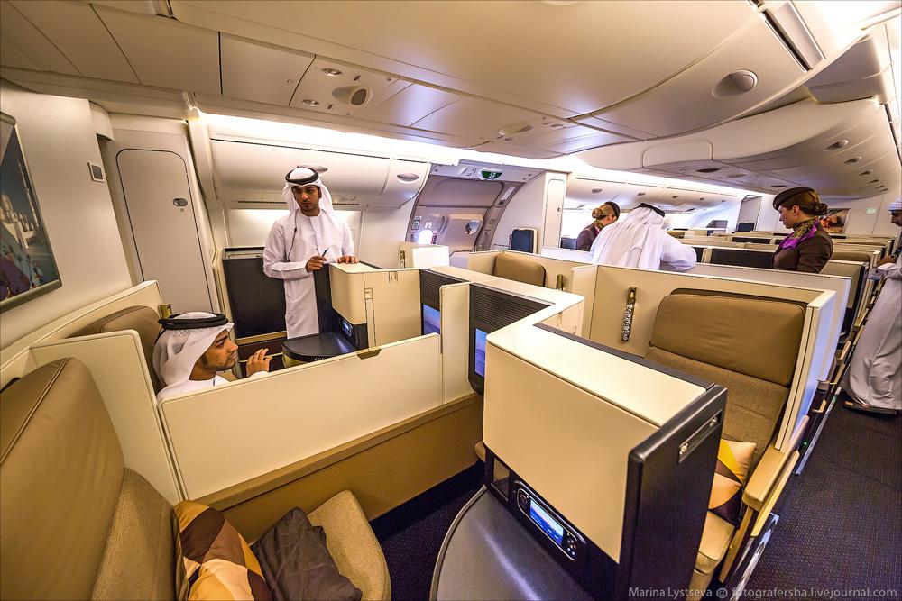 avión más lujoso del mundo - centro de negocio