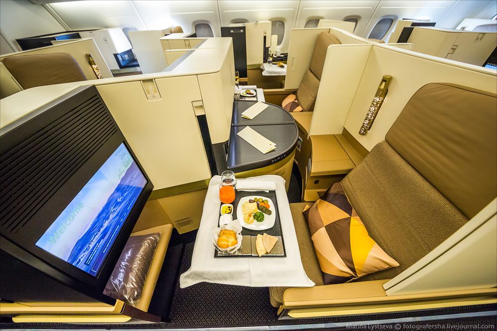 avión más lujoso del mundo - biombos para separar los espacios