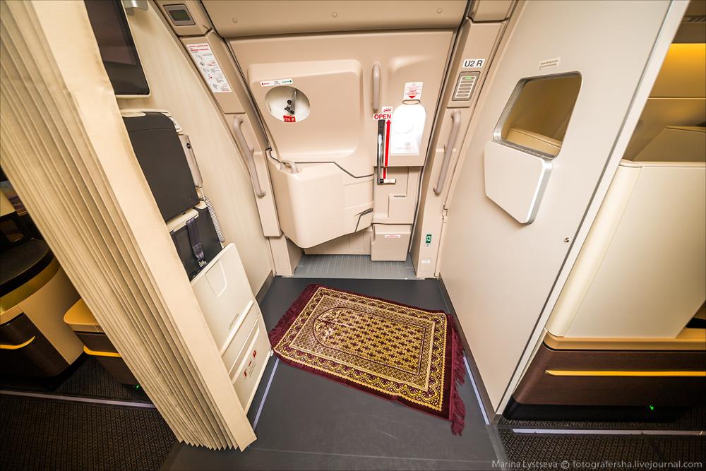 avión más lujoso del mundo - sitio para la oración