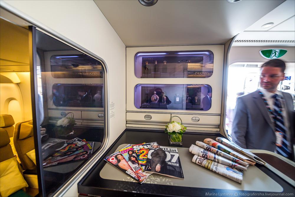 avión más lujoso del mundo - zona de prensa