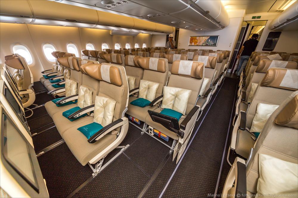 avión más lujoso del mundo - clase turista