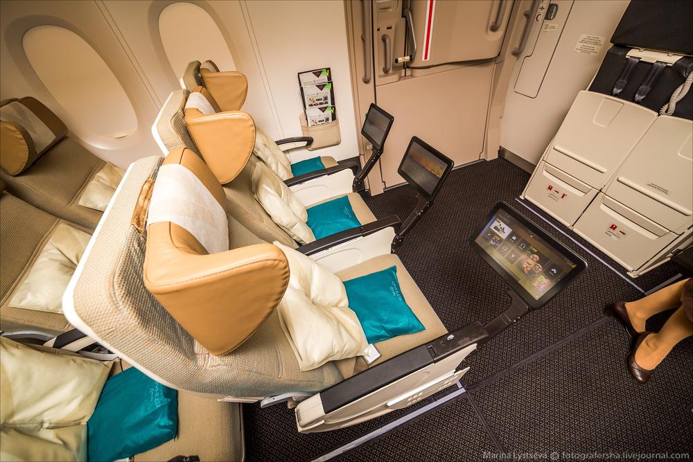 avión más lujoso del mundo - pantallas individuales