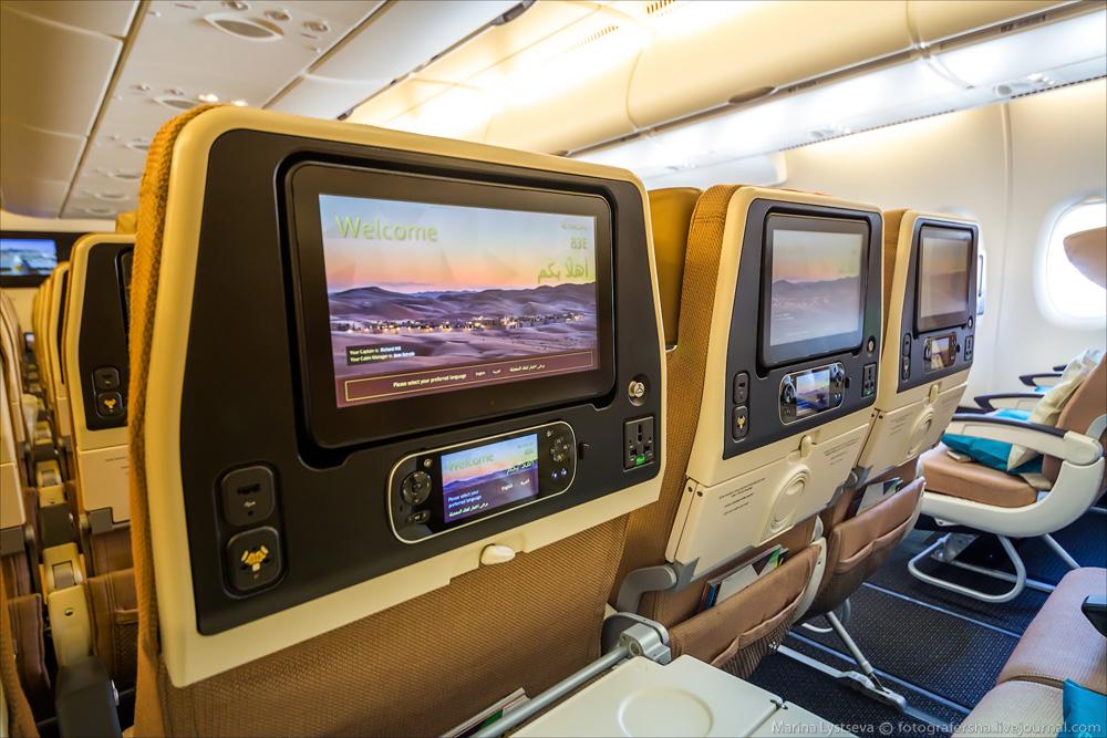 avión más lujoso del mundo - toma de usb