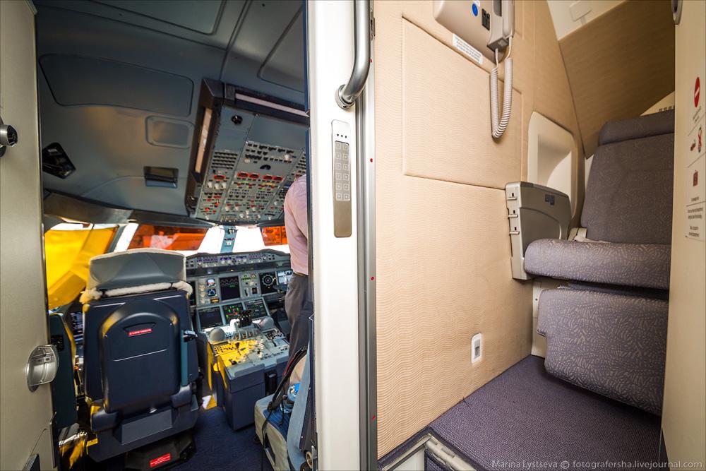 avión más lujoso del mundo - cabina de pilotos