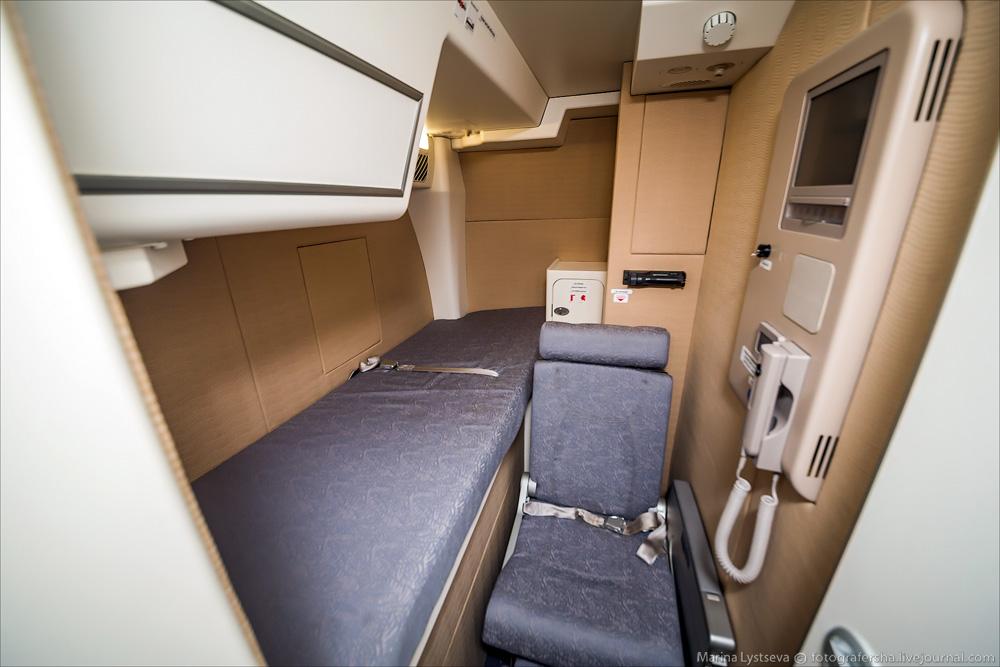 avión más lujoso del mundo - cama para descansar el piloto