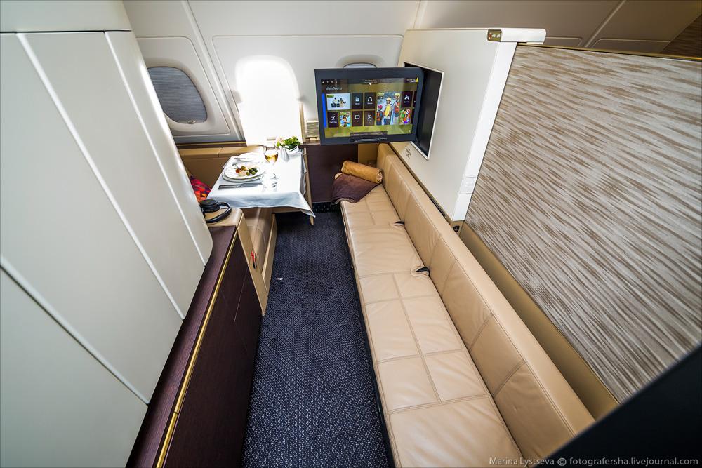 avión más lujoso del mundo - estancia algo más económica