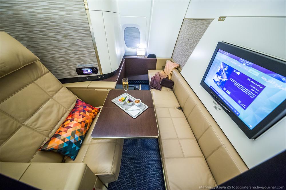 avión más lujoso del mundo - asiento que se convierte en cama