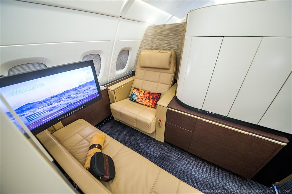 avión más lujoso del mundo - paredes móviles