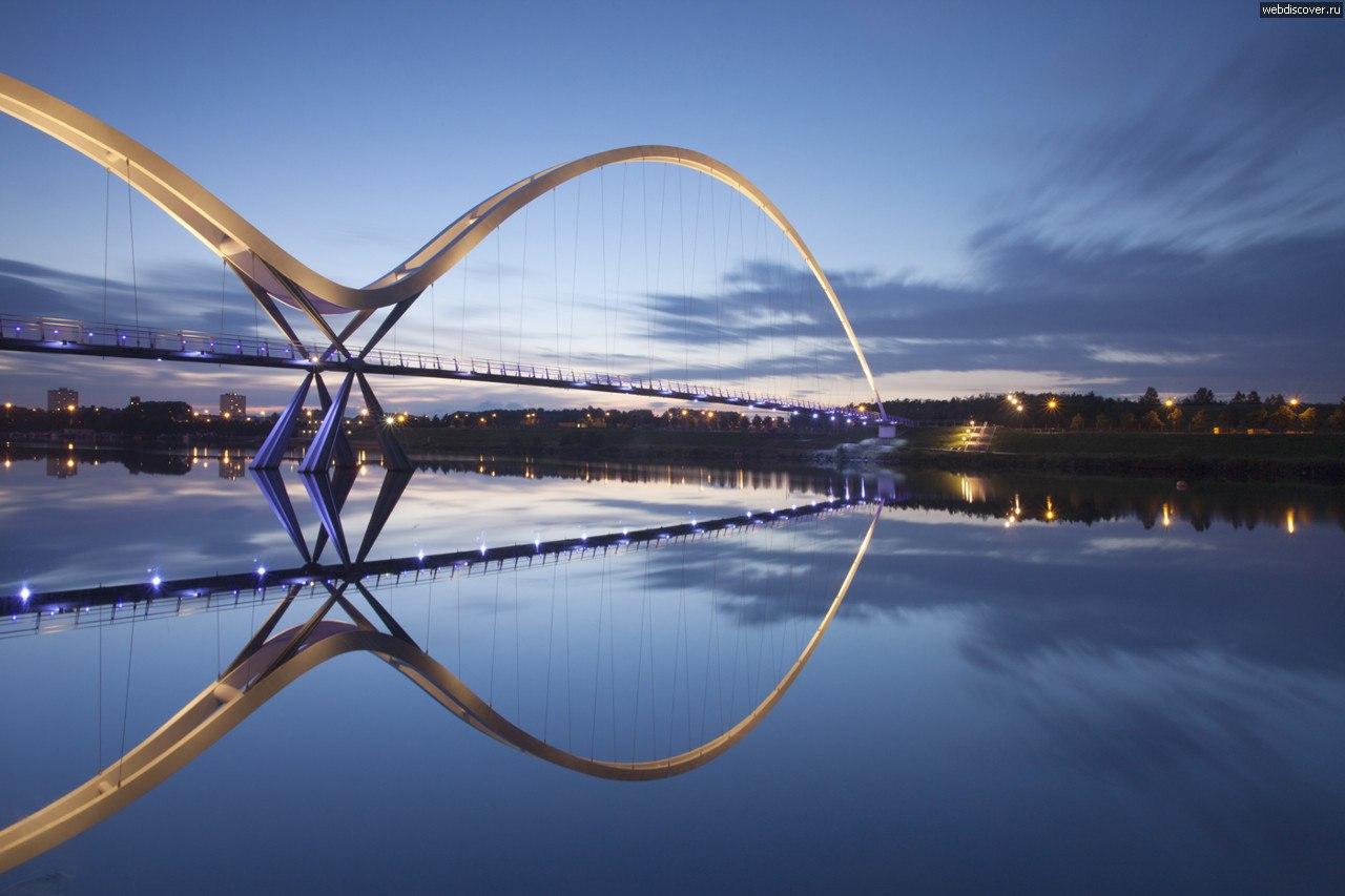 puentes más curiosos del mundo 19 - puente infinito