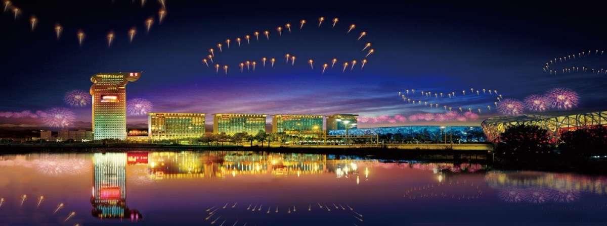hoteles de siete estrellas pangu pekin